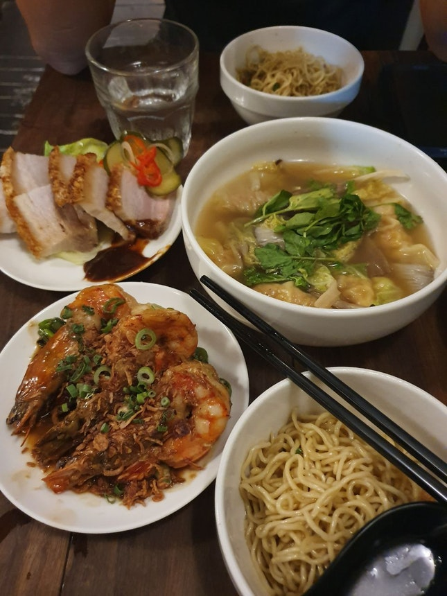 Great Wanton, Noodles And Everything Else