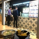 After ordering my 富竹小碗面 ($6.50), I realized this stall has much more to offer on the menu!