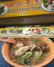 Fried Fish Slices Ee Mee ($4.50) 🐠 So glad that I was slightly early & avoided the long queue at this popular stall.