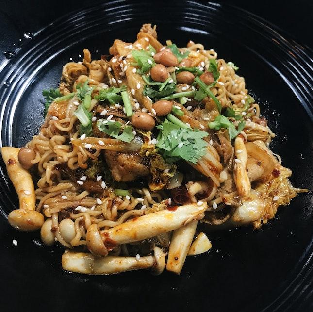 Ma La Xiang Guo ($7.50)