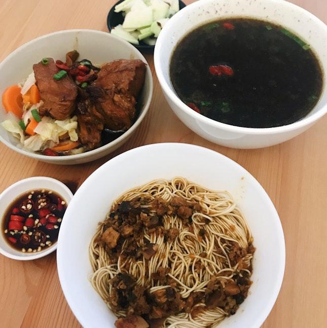 Dang Gui Herbal Chicken Soup Set Meal (RM19.90)
