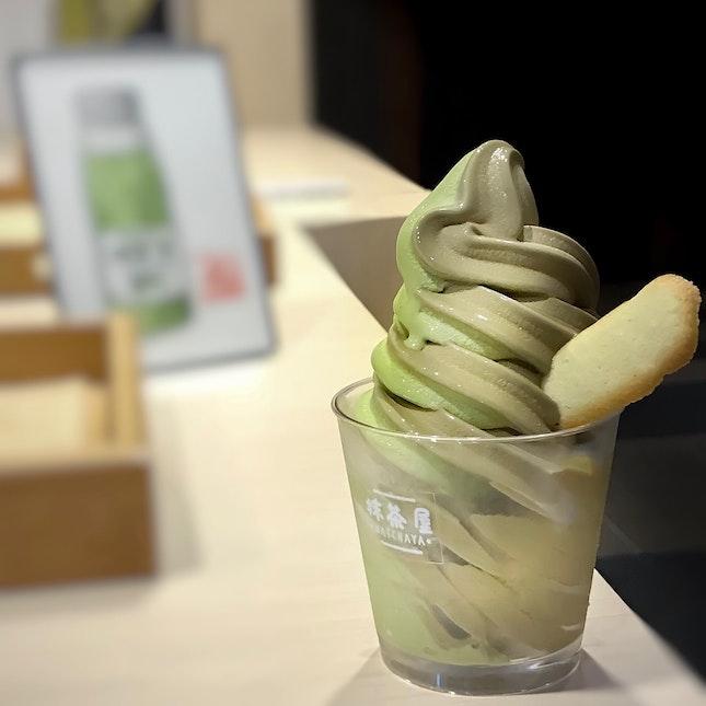 Genmaicha / Houjicha Twirl ($9, upsized)
