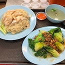 Chicken Rice ($3.50) And Vegs