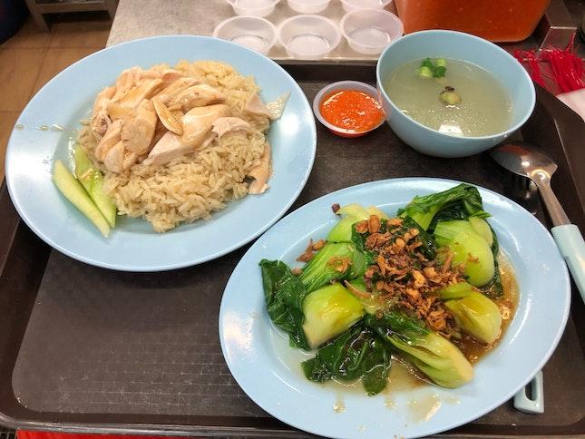 Chicken Rice ($3.50) And Vegs
