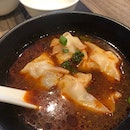 Minced Meat Dumpling In Sour And Spicy Sauce ($6++)