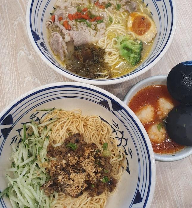 Tasty Noodles!