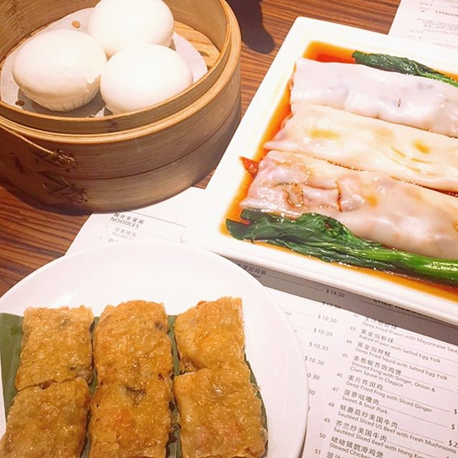 One of my favourite hang out place when i crave for Congee and dim sum.