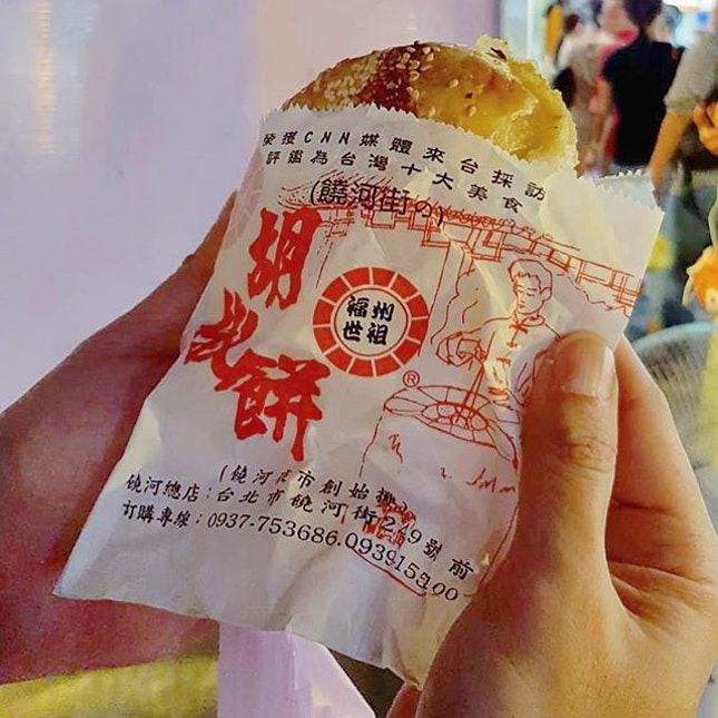 [Taiwan, Taipei🇹🇼] Raohe Night Market must try- getting very disappointed with all the night market food.