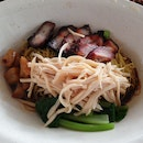 Wanton Mee With Abalone Shreds
