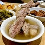 Ya Hua Bak Kut Teh Eating House (Havelock Road)