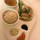 $16 Chicken Rice