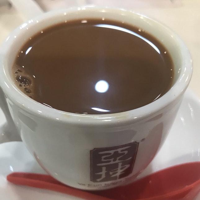 Yuan Yang Siu Dai