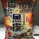 Crispy Fish Skin Crackers