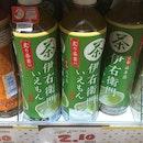 Green Tea ($2.10)