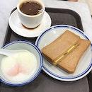 Kaya Toast Set ($4.80)