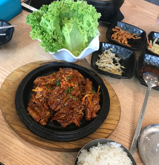 Jaeyuk Bokkuem Spicy Pork Rice Set