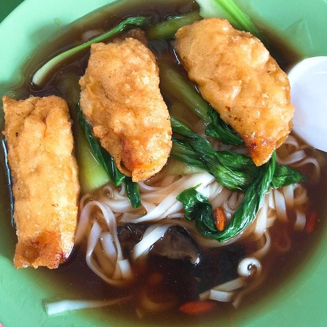 Fried Fish Dumpling Hor Fun