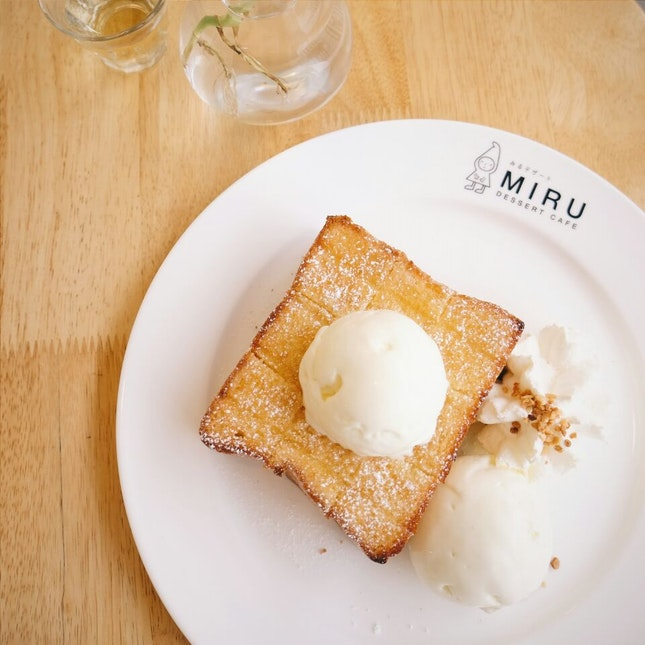 Shibuya Honey Heavenly Toast