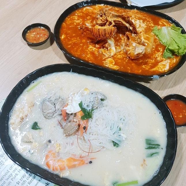 Seafood White Bee Hoon & Crayfish Horfun