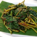 Sambal Potato Leaves $6