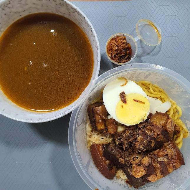 Braised Pork Noodles ♡ $4