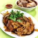 Kway Chap Set ($3.50, Add Ons Big Intestine/$1.50, Pig's Ears/$1)