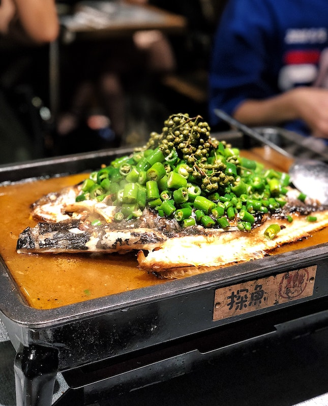 Grilled Fish with Green Pepper ($39.90/Lim Bo Fish)