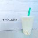 || 等一个人地奶茶 || [Nit N Grit] Honey green milk tea w lychee pops and jelly.