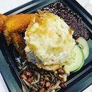 Chicken wing Nasi lemak set ($5.90) @cravenasilemak at Tanjong Pagar Centre.