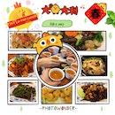 CNY Lo-Hei Lunch