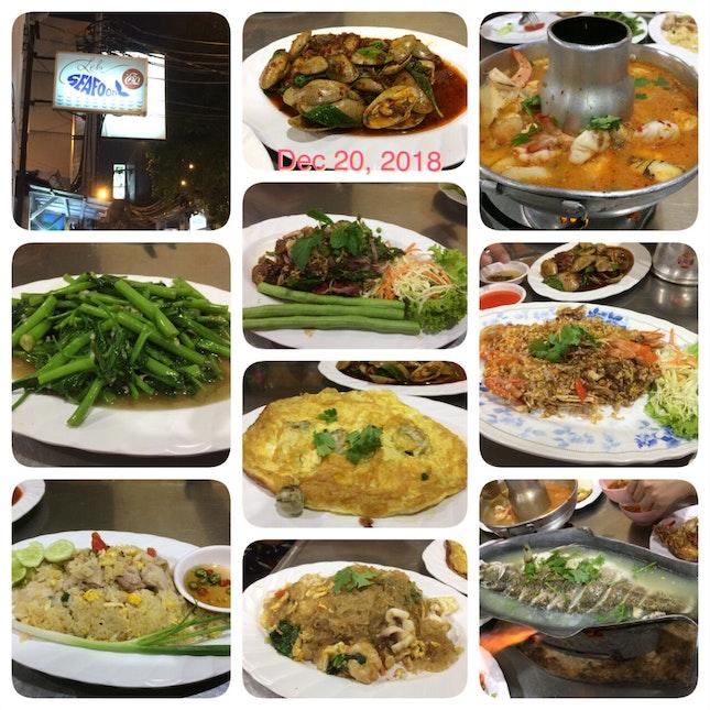 Seafood Dinner 😋