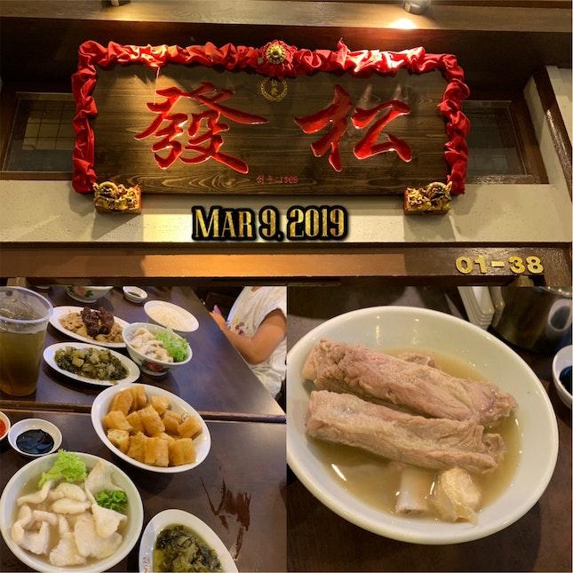BKT+ Sliced Fish Dinner