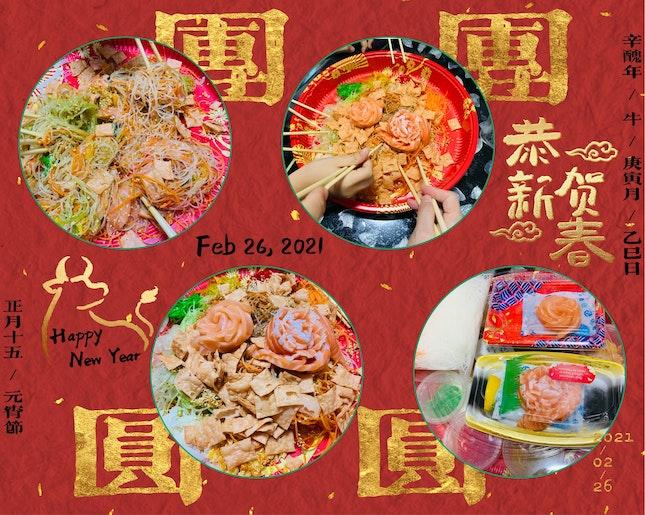 Happy Chap Goh Mei everyone!  恭祝大家元宵节快乐!🥳🎉🎉🎉🥂