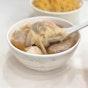 Mak's Noodle 麥奀記雲吞麵