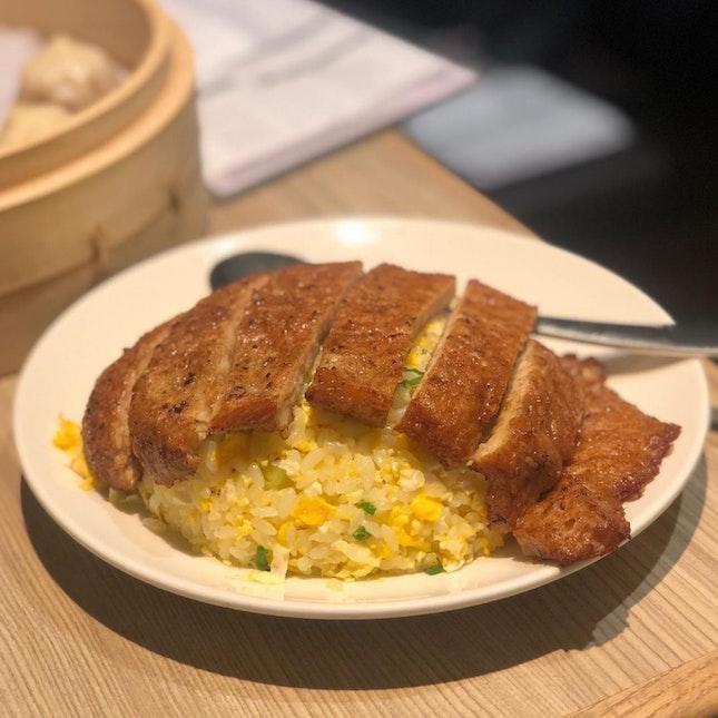 Pork Chop Fried Rice 🍚