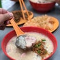 Tiong Shian Porridge Centre 長城粥品 (New Bridge Road)