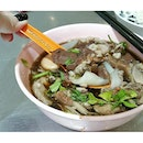 Duck kuey chap with pig blood❤  #food #localfood