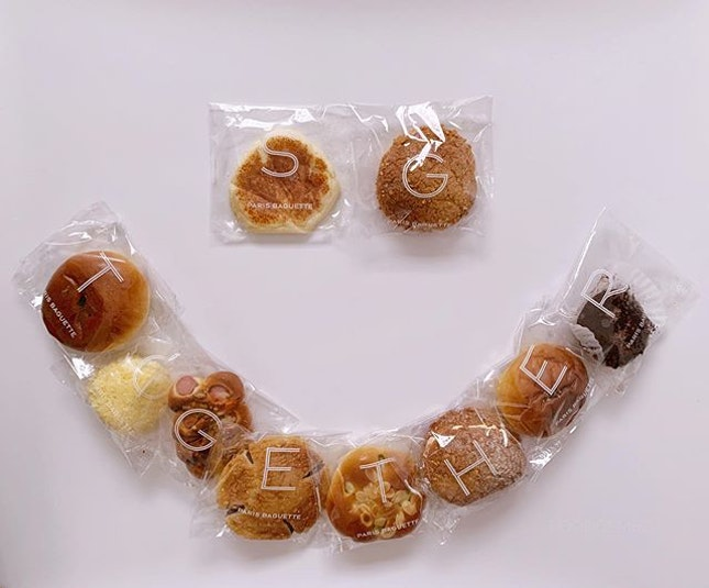 """""""Gift"""" a smile to your friends or loved ones with a special message from @parisbaguette_sg ."""