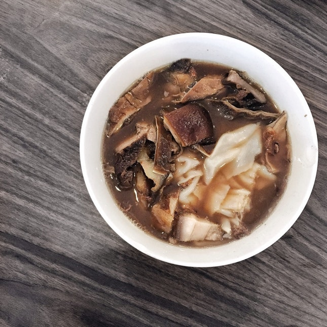 Mixed Pork Kuey Chap