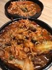 Spicy Motsu