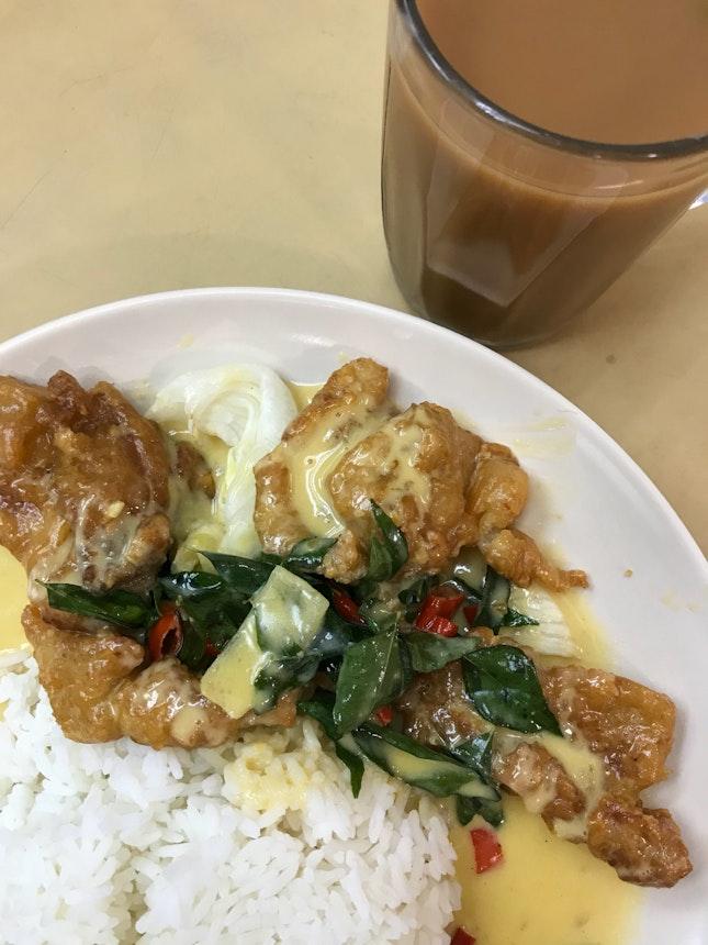 Salted Egg Rice ($6.50)
