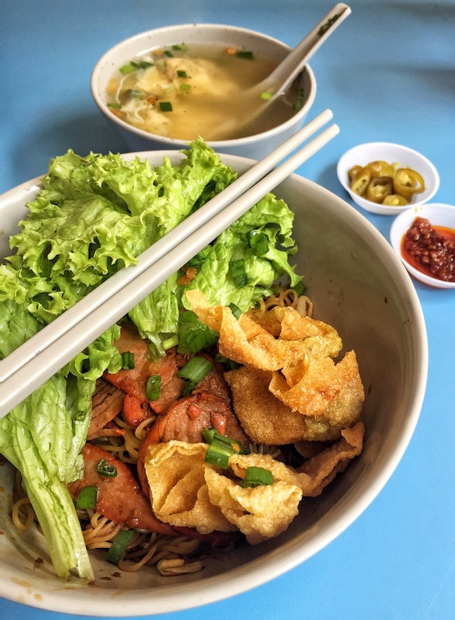 Char Siew Wanton Noodle ($4.50)