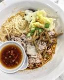 Specialty Dry Mee Sua ($4)