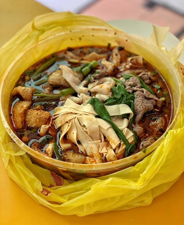 Ma La Tang ($12)