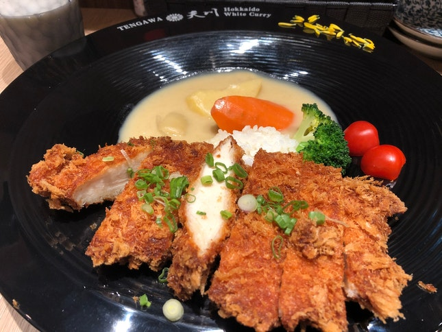 Crunchy Chicken Katsu White Curry Set