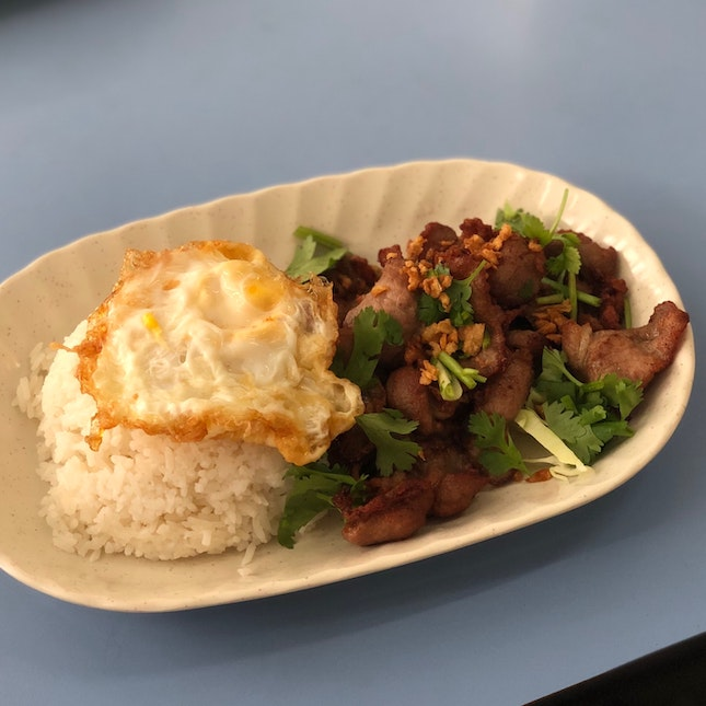 Garlic Pork Rice with Egg