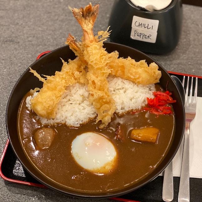 Ebi Curry Rice