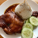 Soy Sauce Chicken Rice