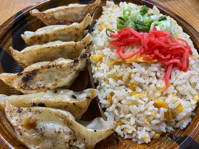 Gyoza with Fried Rice