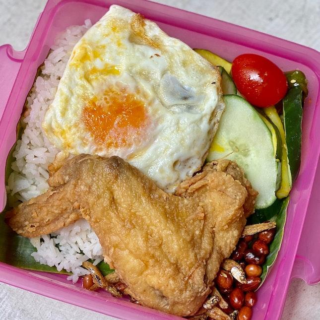 Chicken Wing Nasi Lemak